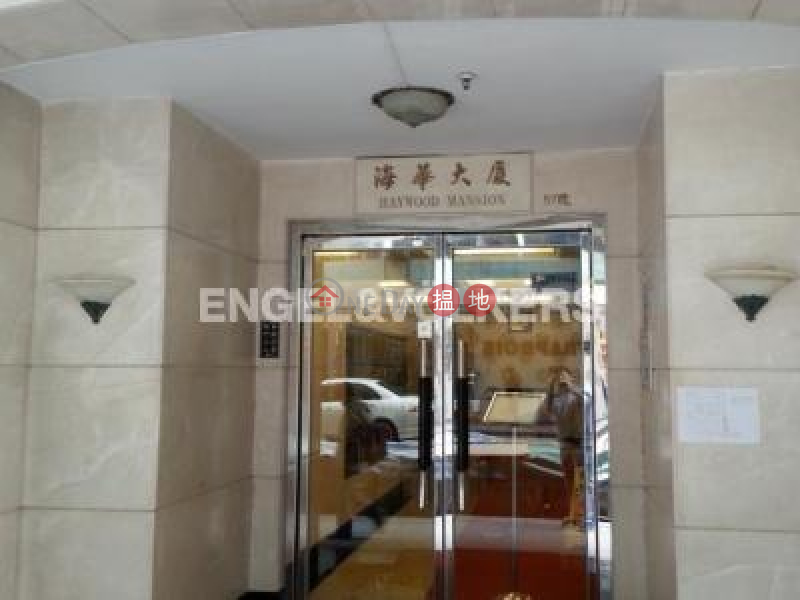 Property Search Hong Kong | OneDay | Residential | Rental Listings | 3 Bedroom Family Flat for Rent in Causeway Bay