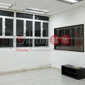 Wah Tat Industrial Centre|Kwai Tsing DistrictWah Tat Industrial Centre(Wah Tat Industrial Centre)Rental Listings (TINNY-2789893990)_0
