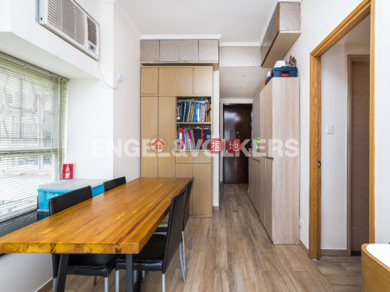 Jadewater Please Select | Residential, Sales Listings, HK$ 10.48M
