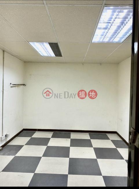 factory unit rent|Kowloon CityOn Lok Factory Building(On Lok Factory Building)Rental Listings (VANESSAPOWAII-4225190081)_0