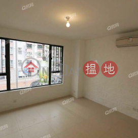 Block 1 The Arcadia | 3 bedroom House Flat for Sale|Block 1 The Arcadia(Block 1 The Arcadia)Sales Listings (QFANG-S52295)_0
