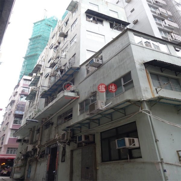 7 Shing Ping Street (7 Shing Ping Street) Happy Valley|搵地(OneDay)(3)