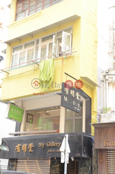 179 Hollywood Road (179 Hollywood Road) Sheung Wan|搵地(OneDay)(1)