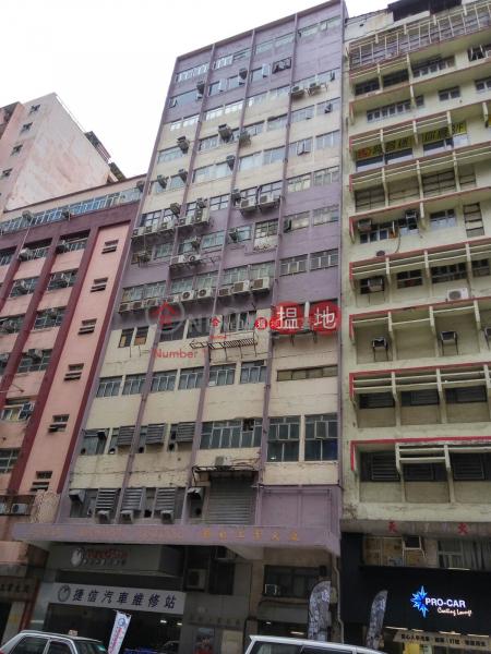 RAINBOW IND BLDG, Rainbow Industrial Building 彩虹工業大廈 Rental Listings | Kwun Tong District (lcpc7-06134)