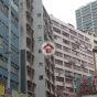 協力工業大廈 (Hip Lik Industrial Building) 黃大仙區爵祿街36號|- 搵地(OneDay)(3)