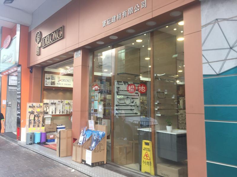 安隆商業大廈 (On Loong Commercial Building) 灣仔|搵地(OneDay)(2)