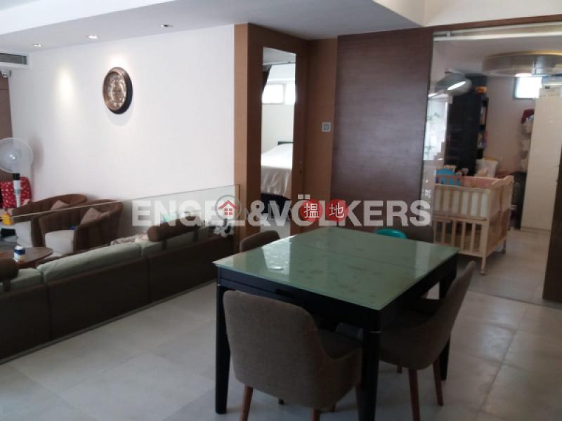3 Bedroom Family Flat for Sale in Yau Yat Chuen | 12 Peony Road | Kowloon Tong Hong Kong | Sales, HK$ 26.5M