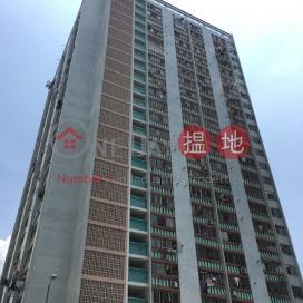 Kwong Fuk Estate Kwong Yau House|廣福邨 廣祐樓