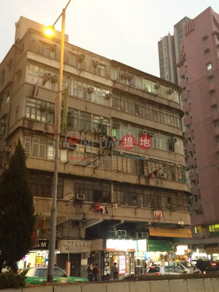 56A Yen Chow Street (56A Yen Chow Street) Sham Shui Po|搵地(OneDay)(1)