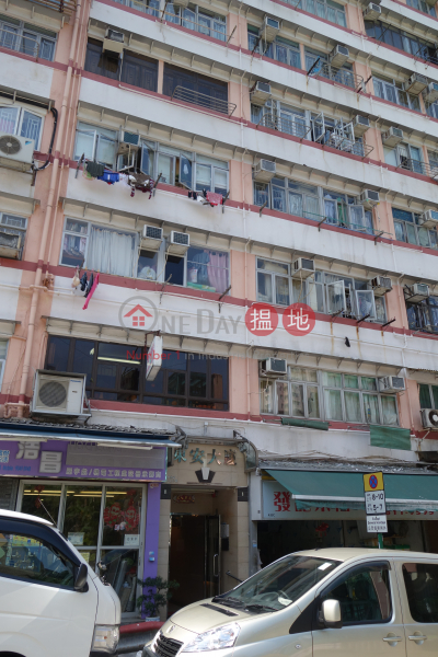 Tung On Building (Tung On Building) Shau Kei Wan|搵地(OneDay)(4)