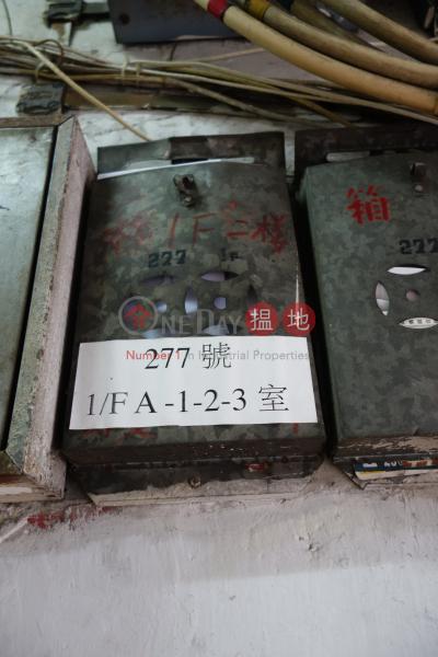 277 Shau Kei Wan Road (277 Shau Kei Wan Road) Shau Kei Wan|搵地(OneDay)(3)