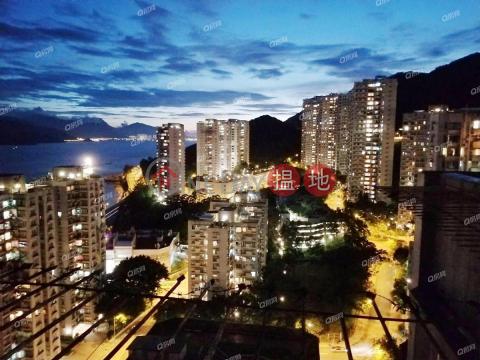 無敵景觀,特色單位,市場罕有豪景花園1期碧華閣(6座)買賣盤|豪景花園1期碧華閣(6座)(Hong Kong Garden Phase 1 Beverly Heights (Block 6))出售樓盤 (XGXJ557700684)_0