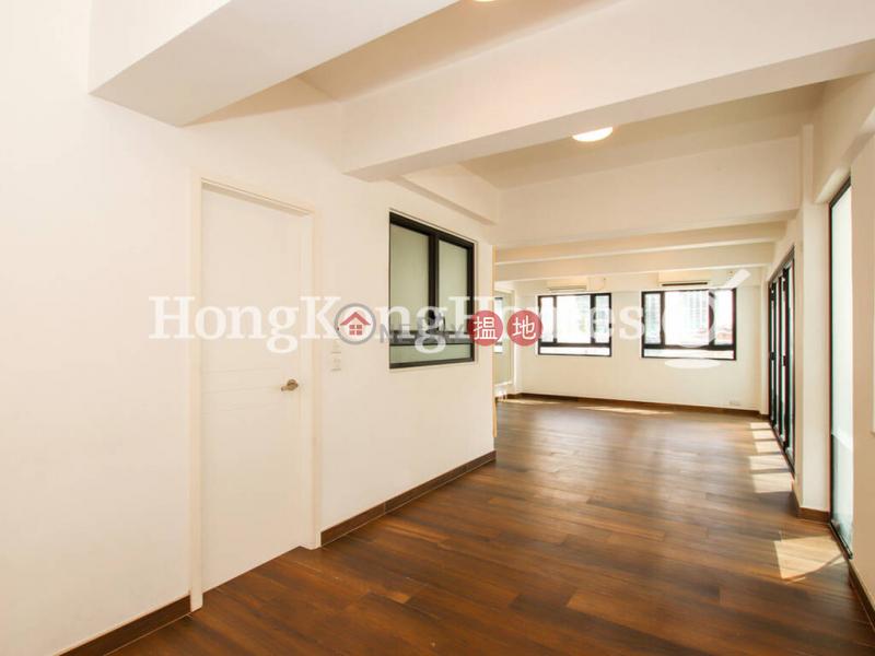 Po Foo Building | Unknown Residential Sales Listings, HK$ 8.3M