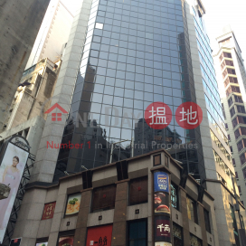Century Square,Central, Hong Kong Island