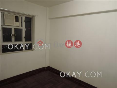 Popular 2 bedroom on high floor | Rental|Eastern DistrictKing's House(King's House)Rental Listings (OKAY-R227162)_0