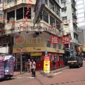 134 Temple Street,Yau Ma Tei, Kowloon