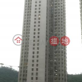 Yan Ming Court, Yan Chung House Block A,Tseung Kwan O, New Territories