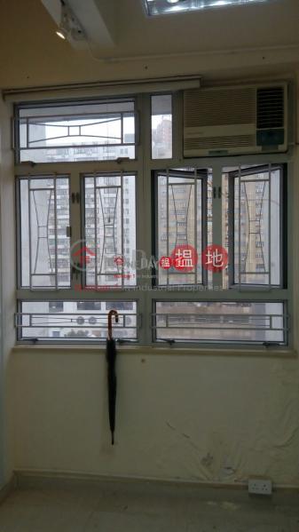 WAH LOK INDUSTRIAL BUILDING, Wah Lok Industrial Centre 華樂工業中心 Rental Listings   Sha Tin (eric.-03785)