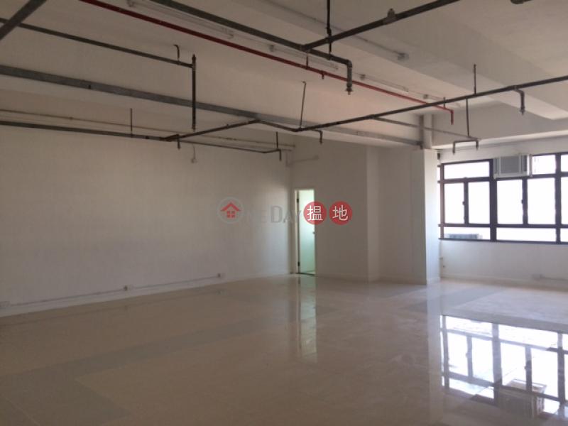 柴灣工業城二期 開洋山+ 海景,新裝修 適合任何行業|柴灣工業城2座(Chai Wan Industrial City Phase 2)出租樓盤 (GKAO2-6321514617)