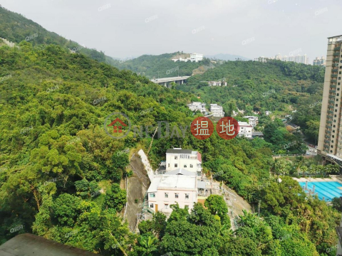實用靚則,全城至抵,環境清靜,乾淨企理,景觀開揚《豪景花園2期嘉美閣(7座)買賣盤》|豪景花園2期嘉美閣(7座)(Hong Kong Garden Phase 2 Carmel Heights (Block 7))出售樓盤 (XGXJ557700875)_0