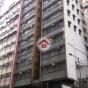 清華樓 (Ching Wah Building) 東區|搵地(OneDay)(1)