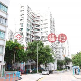 Hong Kong Garden Phase 3 Block 13,Sham Tseng, New Territories