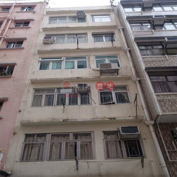 京街3號 (3 King Street) 銅鑼灣|搵地(OneDay)(3)
