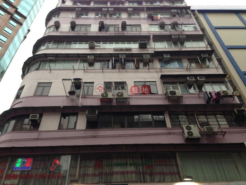 登德大廈 (Dun Tak Mansion) 旺角|搵地(OneDay)(2)