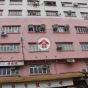百勝工廠大廈 (Victorious Factory Building) 黃大仙區三祝街16-20號|- 搵地(OneDay)(4)