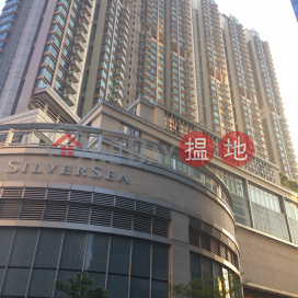 Tower 2 One Silversea|一號銀海2座