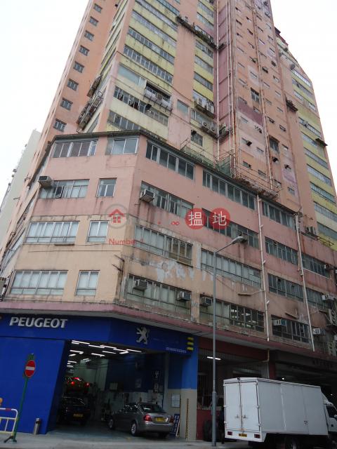 益年工業大厦|南區益年工業大廈(Yally Industrial Building)出售樓盤 (info@-05205)_0