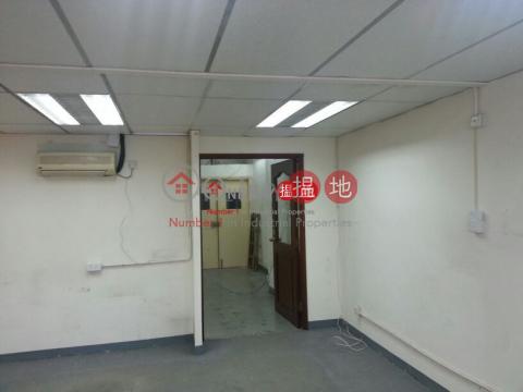 Wah Lok Industrial Centre Sha TinWah Lok Industrial Centre(Wah Lok Industrial Centre)Rental Listings (charl-02149)_0