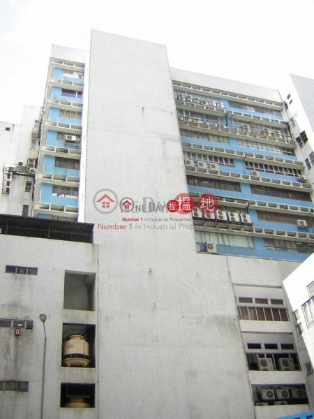 香港搵樓|租樓|二手盤|買樓| 搵地 | 工業大廈-出租樓盤富德中心