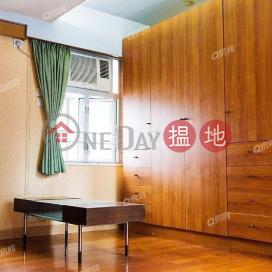 交通方便,靜中帶旺,乾淨企理海明閣租盤|海明閣(Hoi Ming Court)出租樓盤 (XGJL860800010)_0
