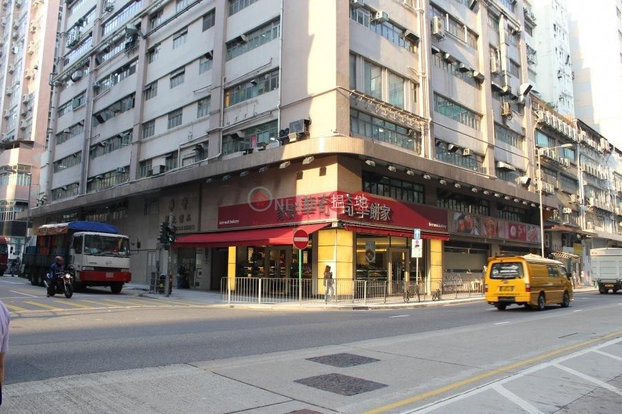 Kee Wah Industrial Building (Kee Wah Industrial Building) Cheung Sha Wan 搵地(OneDay)(4)