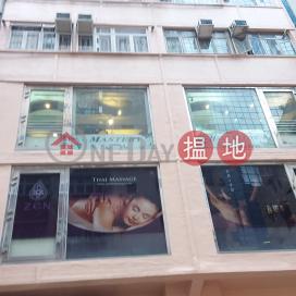 渣甸街44號,銅鑼灣, 香港島