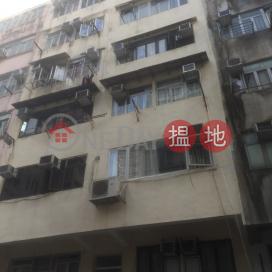 20 Tsui Fung Street,Tsz Wan Shan, Kowloon