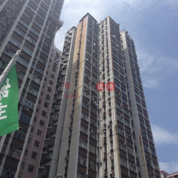 Block C Sun Sing Centre (Block C Sun Sing Centre) Sai Wan Ho|搵地(OneDay)(2)