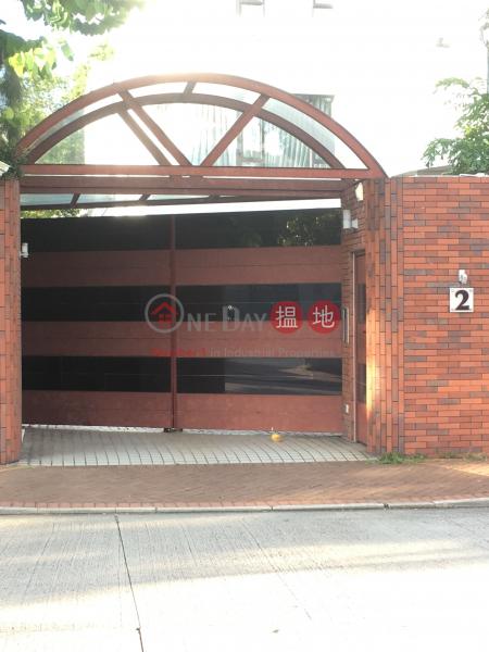 2 RUTLAND QUADRANT (2 RUTLAND QUADRANT) Kowloon Tong|搵地(OneDay)(3)