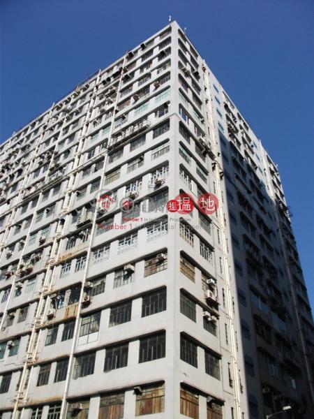 華生工業大廈|沙田華生工業大廈(Wah Sang Industrial Building)出租樓盤 (greyj-02970)