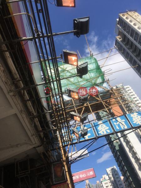 青山公路元朗段73號 (73 Castle Peak Road Yuen Long) 元朗 搵地(OneDay)(1)