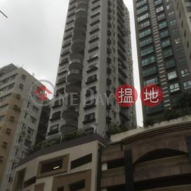 華峯樓,大坑, 香港島