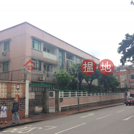 24-30 Begonia Road Begonia Court|海棠苑 海棠路24-30號
