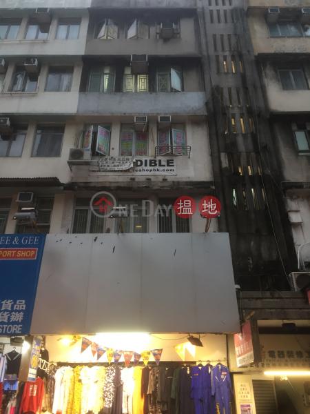 69 Granville Road (69 Granville Road) Tsim Sha Tsui|搵地(OneDay)(3)