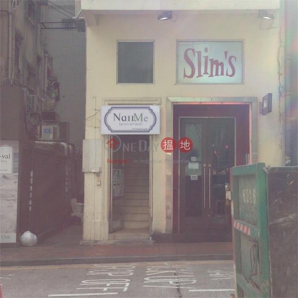 永豐街1號 (1 Wing Fung Street) 灣仔|搵地(OneDay)(1)