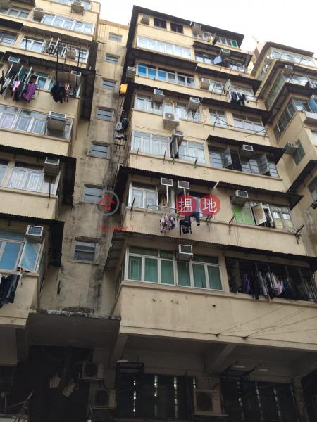 289 Yu Chau Street (289 Yu Chau Street) Sham Shui Po 搵地(OneDay)(1)