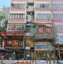 111 Kwong Fuk Road,Tai Po, New Territories