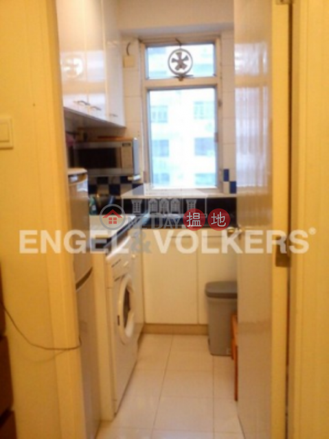 1 Bed Flat for Sale in Central Mid Levels|Jadestone Court(Jadestone Court)Sales Listings (EVHK37198)_0