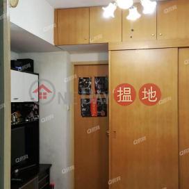 開揚海景,鄰近地鐵,名校網,實用靚則,即買即住《均益大廈第2期買賣盤》|均益大廈第2期(Kwan Yick Building Phase 2)出售樓盤 (XGZXQ137500854)_0