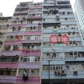 224-226 Des Voeux Road West,Sai Ying Pun, Hong Kong Island